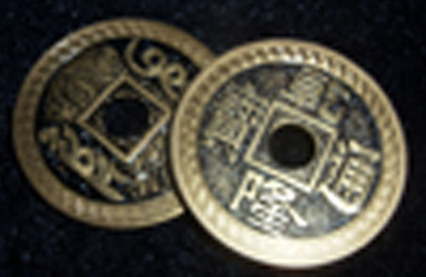 Chinese  Coin Shell
